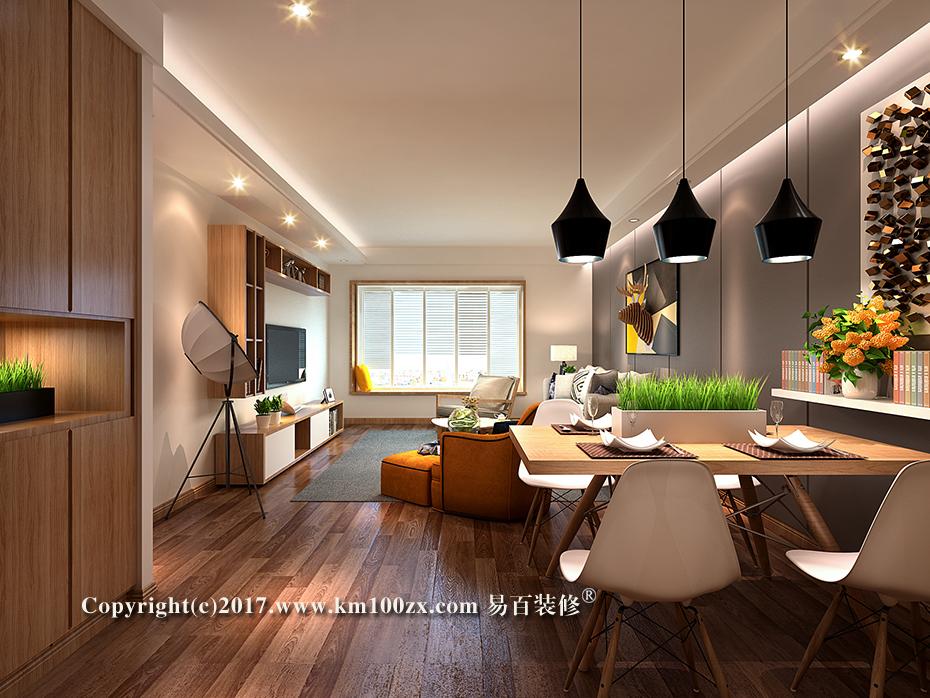 七彩云南第一城135平米现代风格餐厅装修效果图